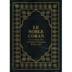 Le Noble Coran et la...