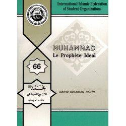 Le Prophète Muhammad