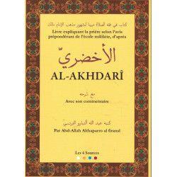 Al Akhdari