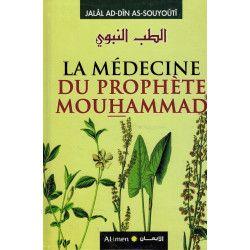 La Médecine du Prophète Mouhammad - Jalal Ad-Dîn As-Souyoûtî - Al-Imen