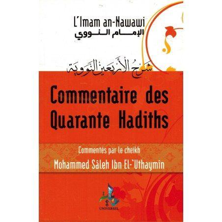 Commentaire des 40 hadiths de l'Imâm An-Nawawî