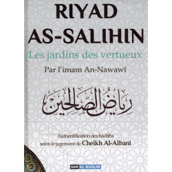 Les Jardins des Vertueux (Ryad As-Sâlihîn) - Imâm An-Nawawî