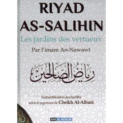 Les Jardins des Vertueux (Ryad As-Sâlihîn) - Imâm An-Nawawî