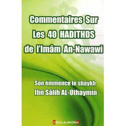 Commentaires sur les 40 hadiths de l'imam An Nawawi - Al Madina