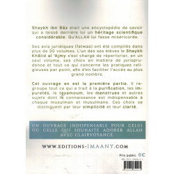 Le Livre de la Purification...