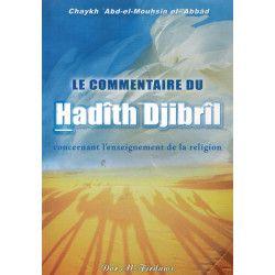 Le commentaire du Hadith...