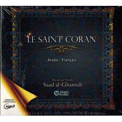 CD - Le Saint Coran Arabe-Français - Saad Al-Ghamidi