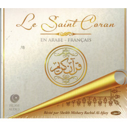 CD Le Saint Coran...