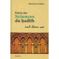 Précis des sciences du Hadith - Mahmoud At-Tahhan