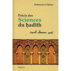 Précis des Sciences du Hadith - Mahmoud At-Tahhan - Al-Qalam