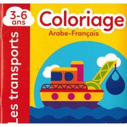 Les Transports - Coloriage...