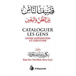 Cataloguer les gens entre supposition et certitude - Bakr Abou Zayd