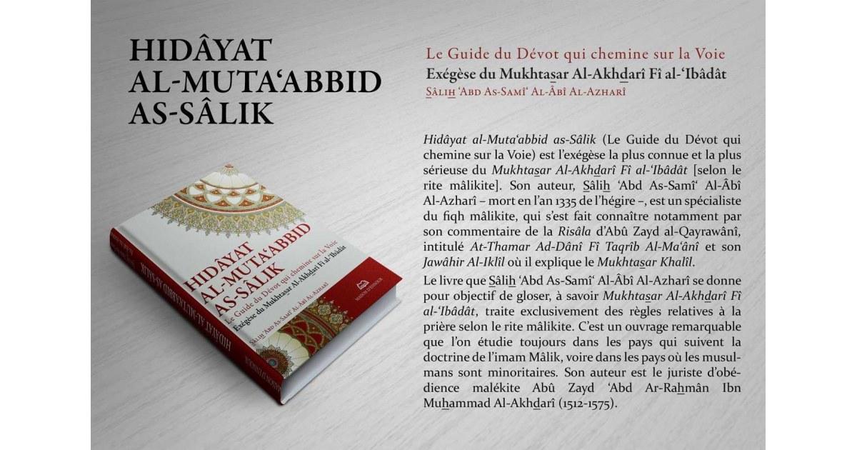 Hidâyat Al-Muta'abbid As-Sâlik (Le Guide du Dévot qui chemine sur la Voie)
