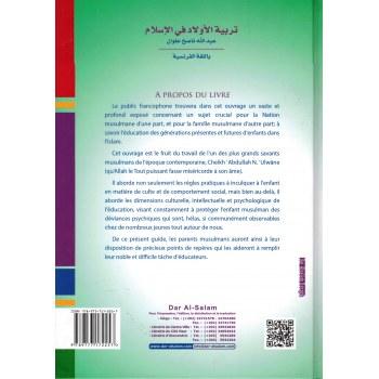 L'Éducation des enfants dans l'Islam - 'Oulwâne - Dar Al-Salam