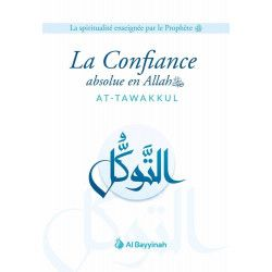 La Confiance absolue en Allah (AT-TAWAKKUL) - Al Bayyinah