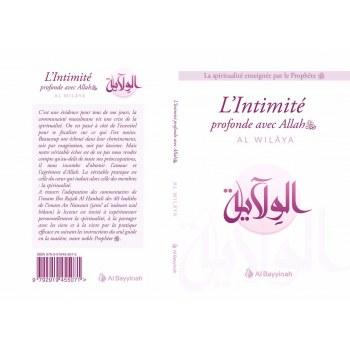Pack La spiritualité enseignée par le prophète (AT-TAWAKKUL - AZ-ZUHD & AL-WILÂYA)
