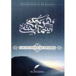Il est avec vous ou que vous soyez - Khâlid Ar-Râshid - AL-ISTIQAMA