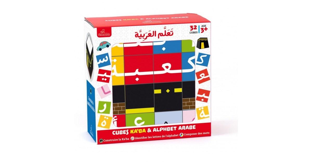 32 Cubes En Bois Kaba Et Alphabet Arabe Dès 3 Ans