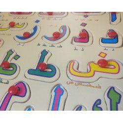 Tableau-Puzzle en bois pour apprendre l'alphabet arabe - 28 Lettres - Orientica