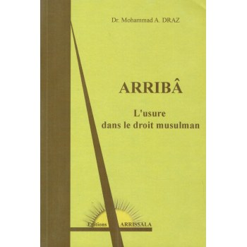 ARRIBÂ - L'usure dans le droit musulman