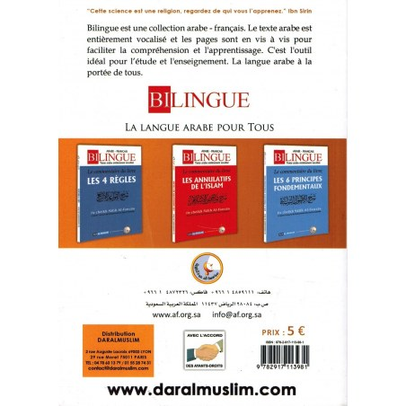 Le commentaire du livre Explication de la parole de l'Unicité - Shaykh Al-Fawzân - Dar Al Muslim