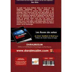 Le mensonge aspects et remèdes - Shaykh Muhammad Al-Hamâd - Dar Al Muslim