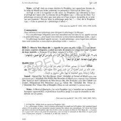 Sahîh Al-Boukhârî (Arabe - Français) - Editions Al Qalam