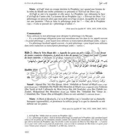 Sahîh Al-Boukhârî (Arabe -...