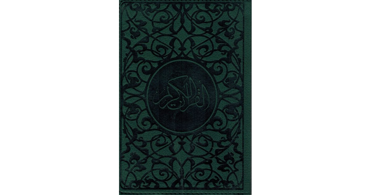 Le Noble Coran (Qur'an) - Arabe - Format poche - Ed. Luxe / Tranche dorée - Tawhid