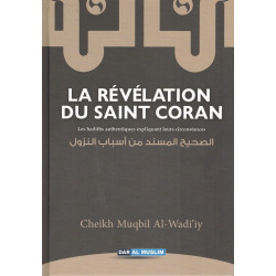La révélation du Saint Coran - Shaykh Muqbil Al-Wadi'y - Dar Al Muslim
