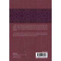 Les droits des Croyantes - Umm Salamah Al-'Abbasî - Tawbah