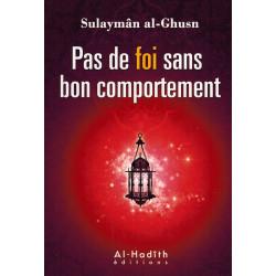 Pas de Foi sans bon comportement - Sulaymân al-Ghusn - Al Hadith