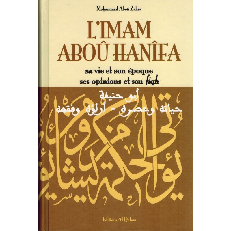 L'Imam Aboû Hanîfa , sa vie et son époque , ses opinions et son fiqh