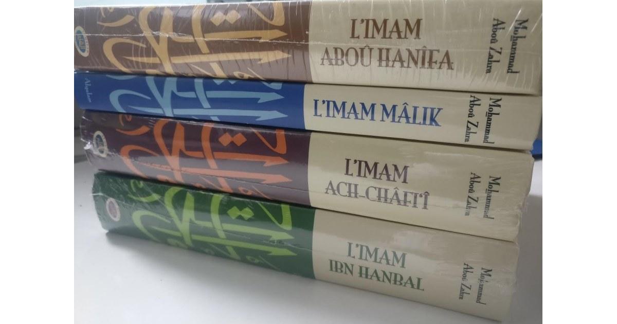 """Pack """"Les 4 Imâms de l'Islâm"""" - Leur vie, époque, opinions et Fiqh"""