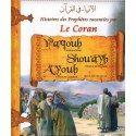 Histoires des Prophètes racontées par Le Coran : Ya'qoub - Shou'ayb - Ayoub - Tome 5