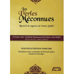 Les Perles Méconnues - Recueil de sagesses de l'Imam Shafi'i - AlBidar