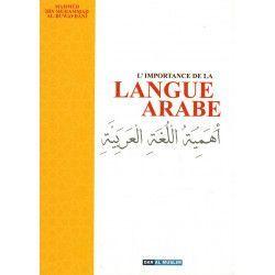 L'importance de la Langue Arabe - Mahmûd Al-Buwaydânî - Dar Al Muslim