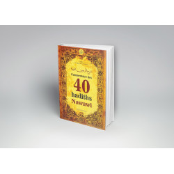 Commentaire des 40 hadiths nawawi - Al haramayn
