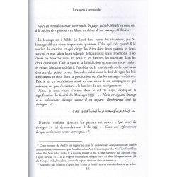 Étrangers à ce Monde - Ibn...