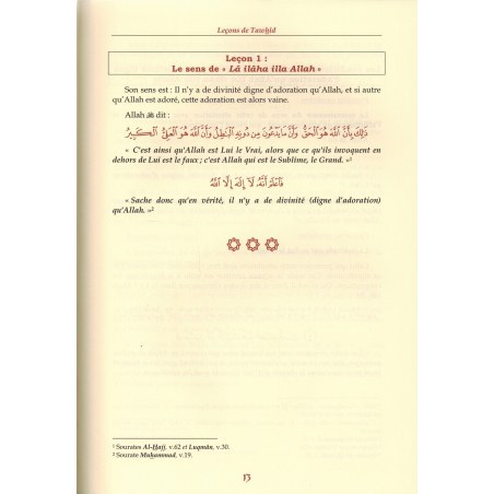Leçons de Tawhid - Al-Qawl Al-Mufîd - Shaykh Muhammad Al-Wusâbî - Tawbah