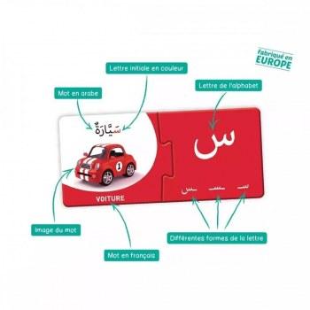 J'apprends l'alphabet Arabe (Dès 3 ans) - Educatfal