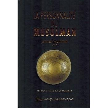 La personnalité du Musulman - Dr. Mohammed Ali Al-Hachimi - IIPH