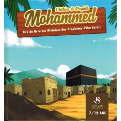 L'histoire du Prophète Mohammed (7/12 ans) - MUSLIMKID