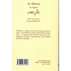Al-Hikam - Les Sagesses,...