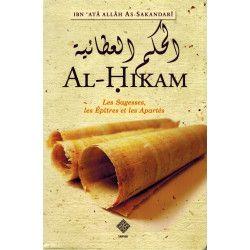 Al-Hikam - Les Sagesses, les Épîtres et les Apartés - Ibn 'Atâ Allah As-Sakandarî