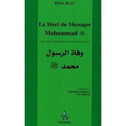 La Mort du Messager Mohammad - Fdal Haja - Universel