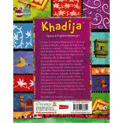 Khadîja - L'épouse du...