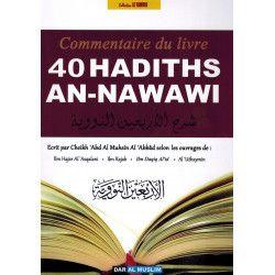 Commentaire du livre 40 Hadiths An-Nawawi - Cheikh 'Abd Al Muhsin Al-'Abbad - Dar Al Muslim