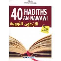 40 Hadiths An-Nawawi - Format Poche - Collection L'étudiant Musulman - Dar Al Muslim