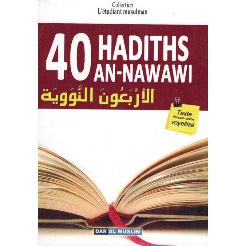 40 Hadiths An-Nawawi - Format Poche - Collection L'étudiant Musulman - Dar Al Muslim